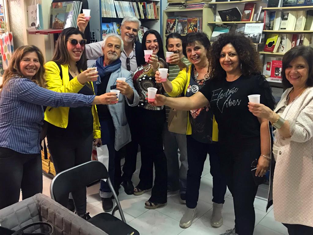 Libreria LIBRIDINE